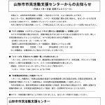 2019.1.23-定例プレスリリース資料