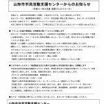 2019.2.13-定例プレスリリース資料