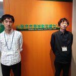 ウェブラジオ2020年6月 新アルバイトスタッフのご紹介(2)