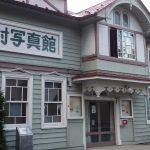 WEB動画:「結城泰作氏のペン画で観る山形の洋館」展示会の様子